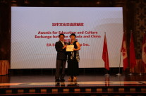 Wendy was Awards for Education and Culture Exchange between Canada and China