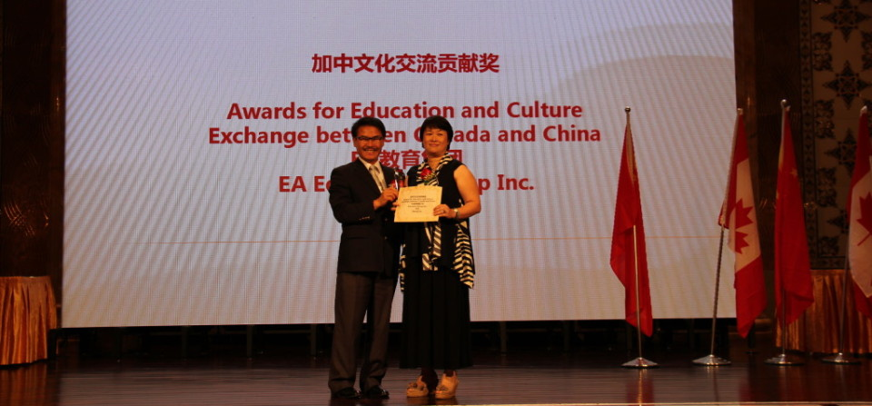 EA's President was Awarded for Education and Culture Exchange