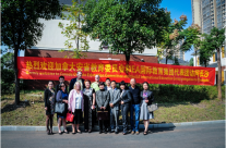Canada Education Committee and EA Deligation to Changsha