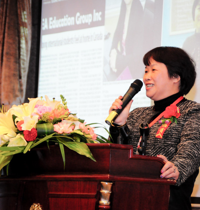 Wendy Made a Speech at Sino-Canadian Education Forum