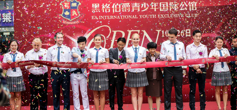 Ribbon-cutting Ceremony for Opening Another EA Club